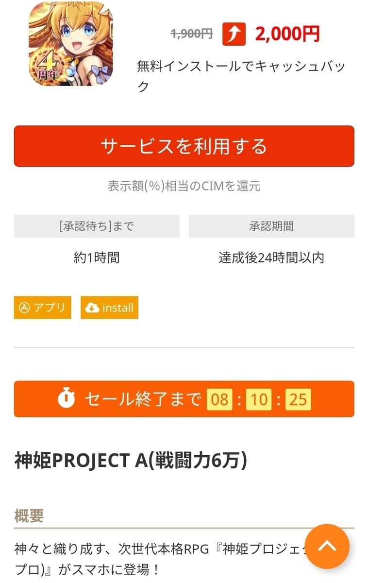 f:id:fukucchimoney:20210327110719j:plain