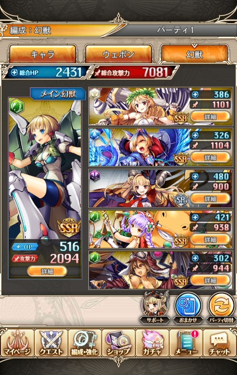 f:id:fukucchimoney:20210401011031j:plain