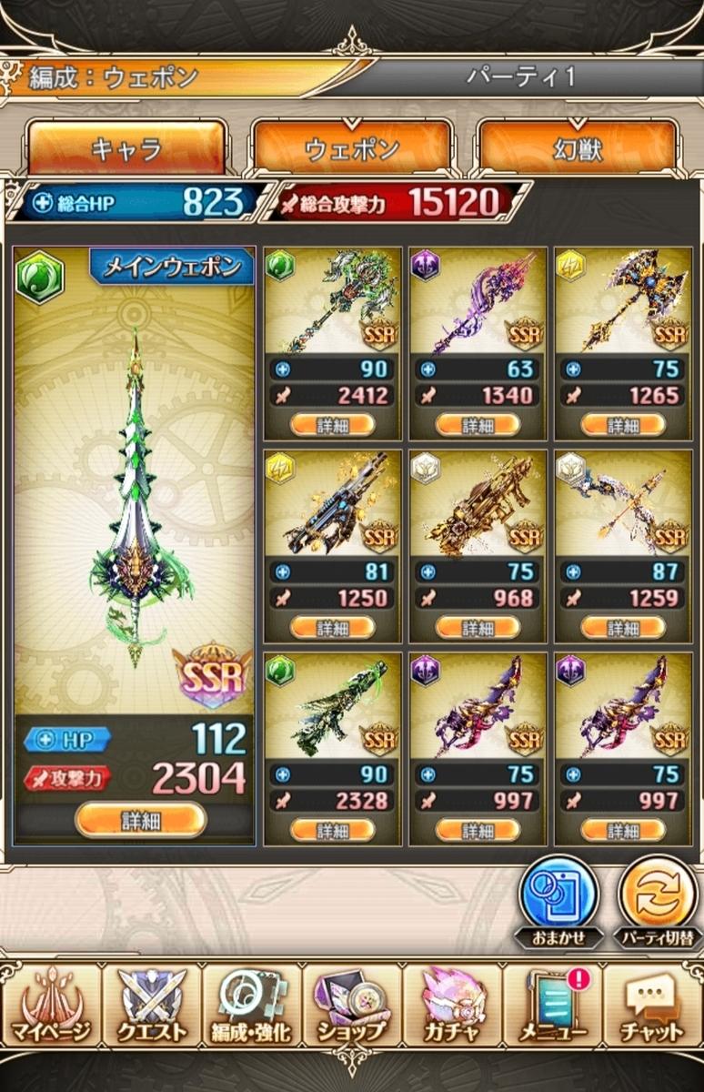 f:id:fukucchimoney:20210401011035j:plain