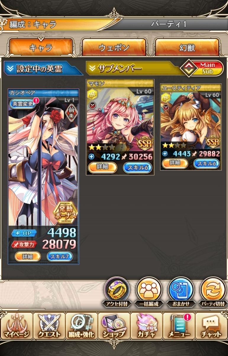 f:id:fukucchimoney:20210401011040j:plain