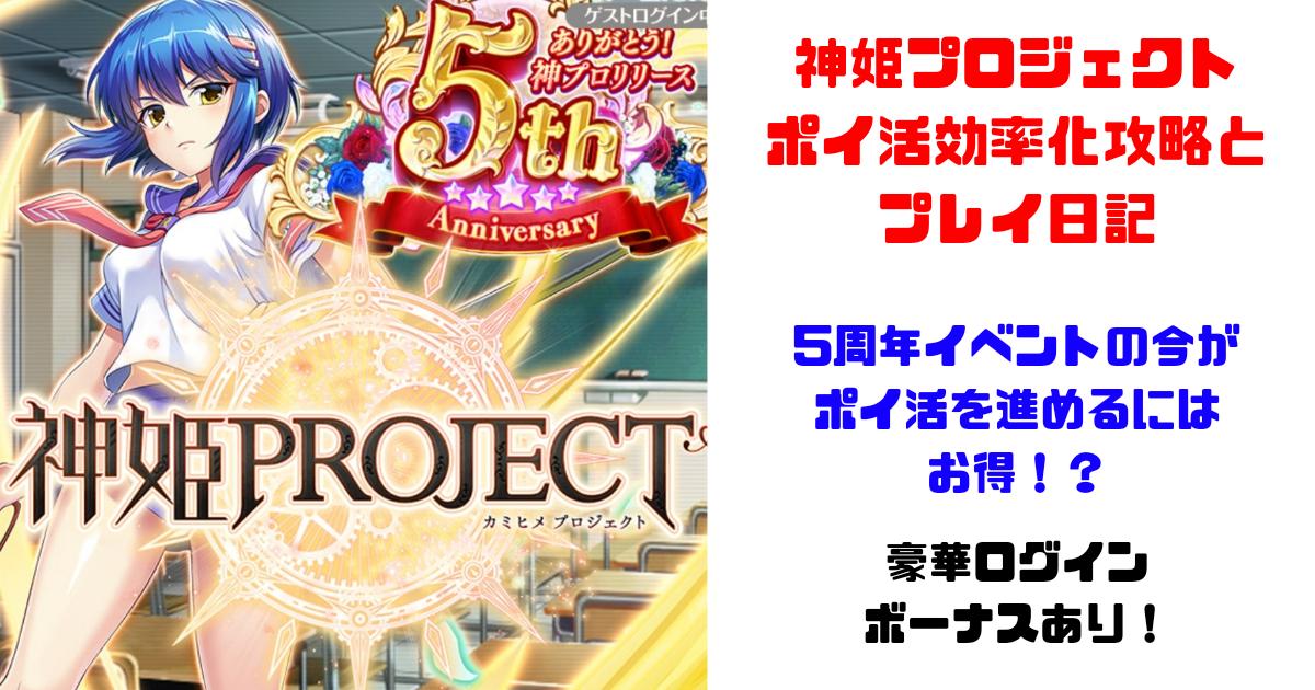 f:id:fukucchimoney:20210401020613p:plain