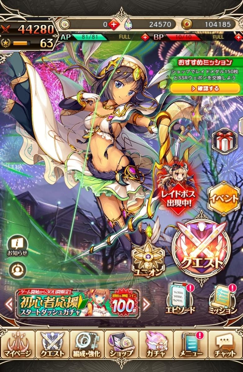 f:id:fukucchimoney:20210405000518j:plain