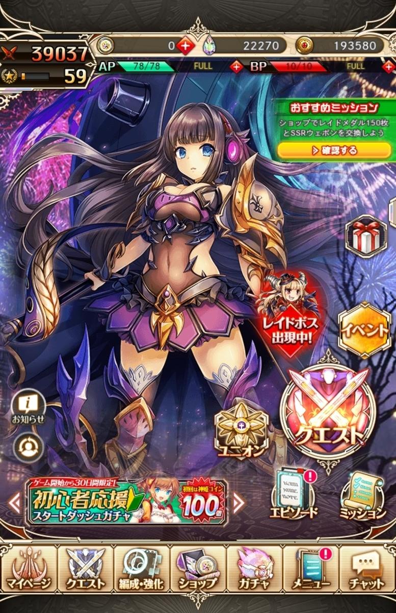 f:id:fukucchimoney:20210405000523j:plain