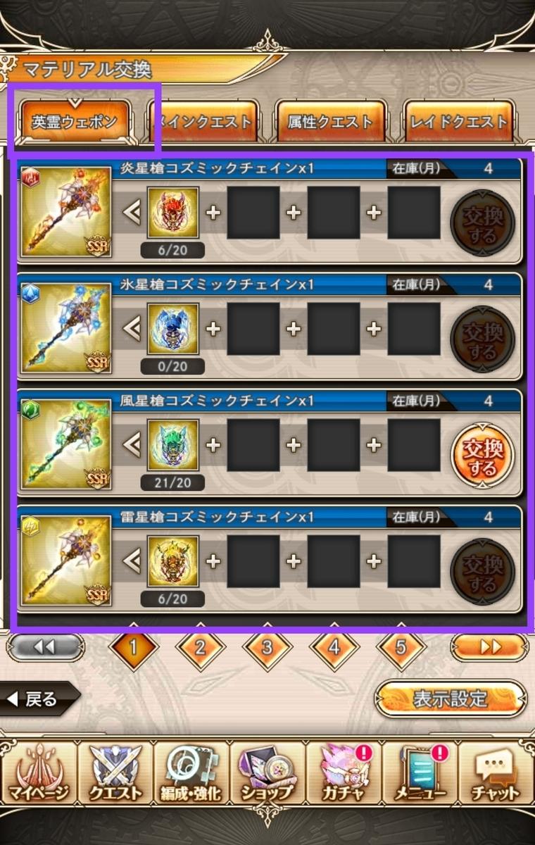 f:id:fukucchimoney:20210414005519j:plain