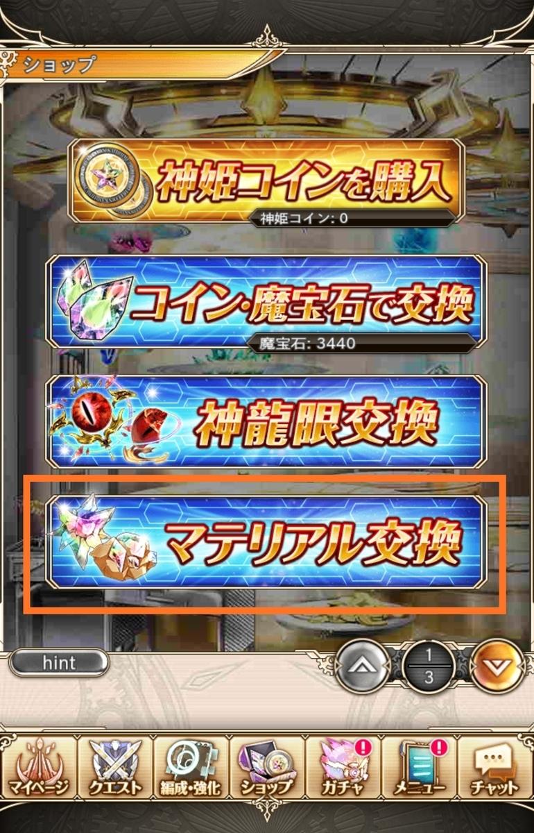 f:id:fukucchimoney:20210414005524j:plain