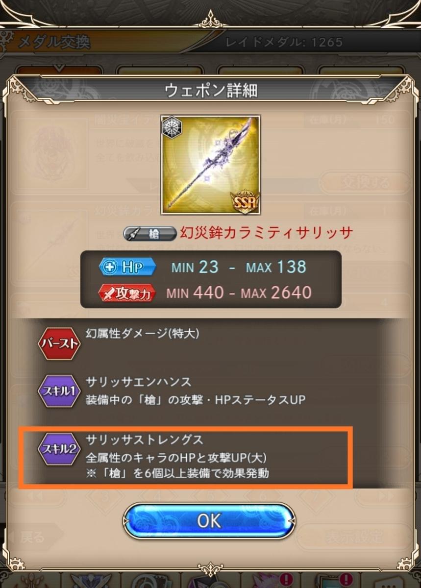 f:id:fukucchimoney:20210414005528j:plain