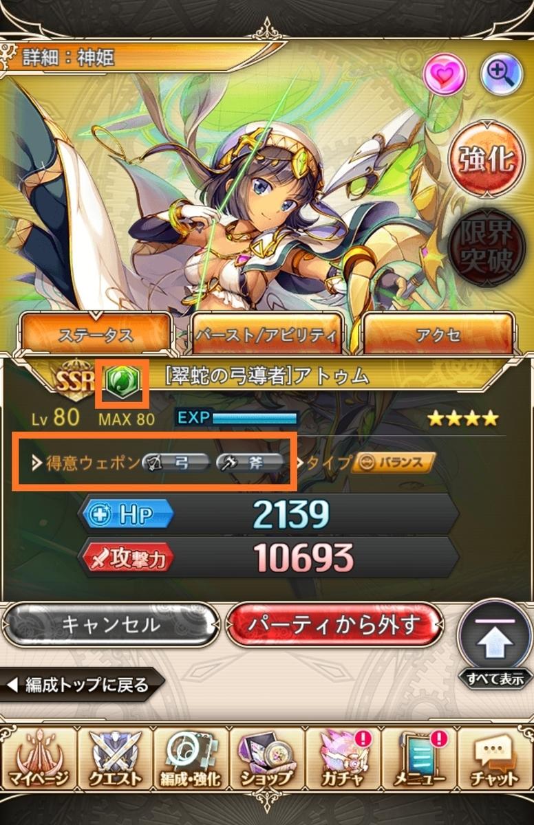 f:id:fukucchimoney:20210414005535j:plain