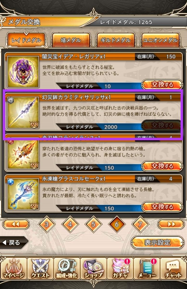 f:id:fukucchimoney:20210414005854j:plain