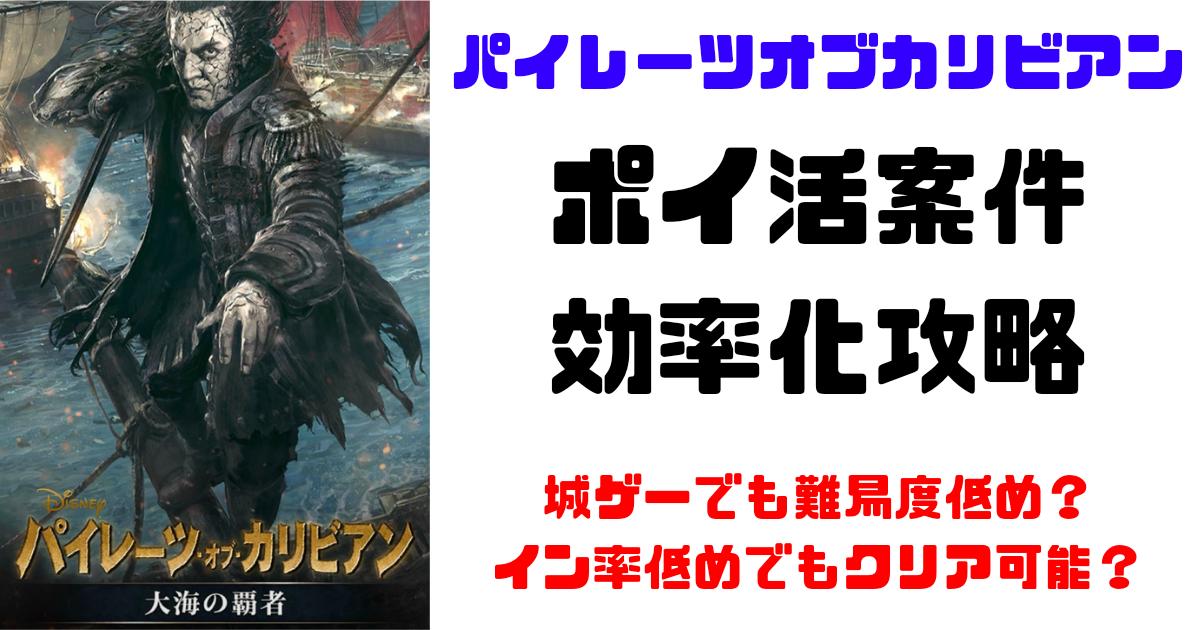 f:id:fukucchimoney:20210415202337p:plain