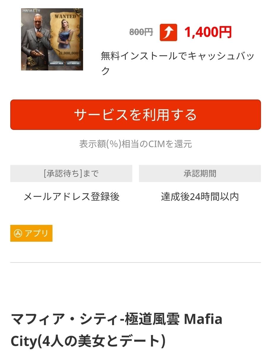 f:id:fukucchimoney:20210418161800j:plain