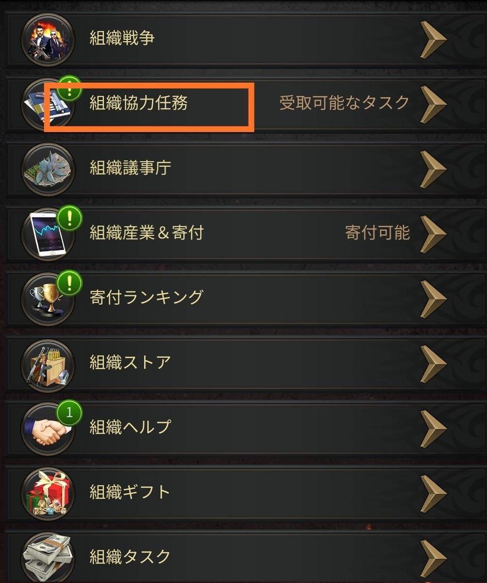 f:id:fukucchimoney:20210421020313j:plain