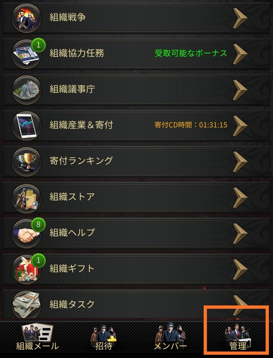 f:id:fukucchimoney:20210421020534j:plain