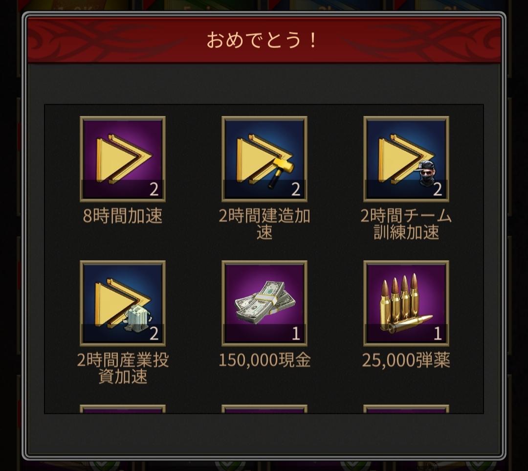 f:id:fukucchimoney:20210421020833j:plain