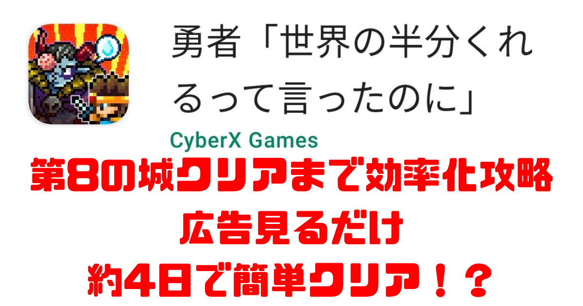 f:id:fukucchimoney:20210501231029p:plain