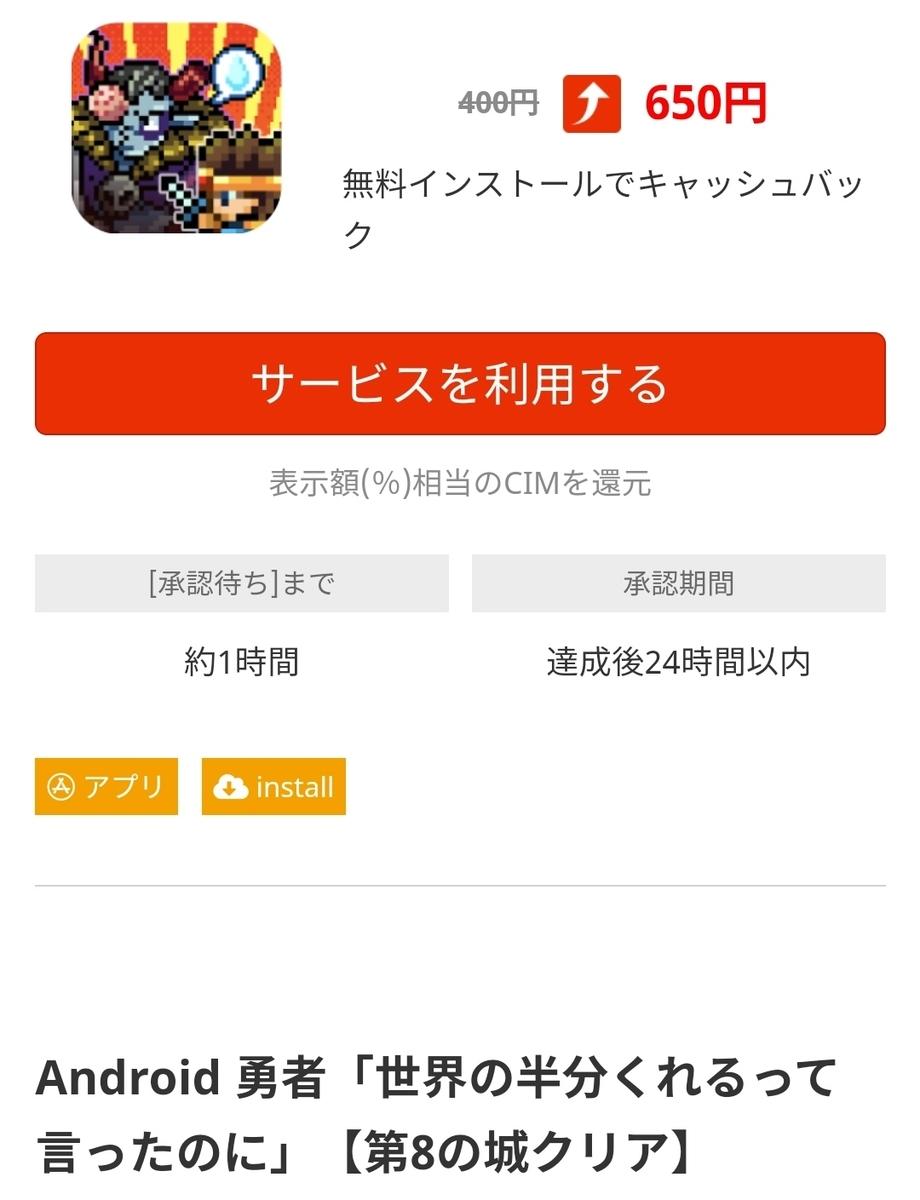 f:id:fukucchimoney:20210501231128j:plain