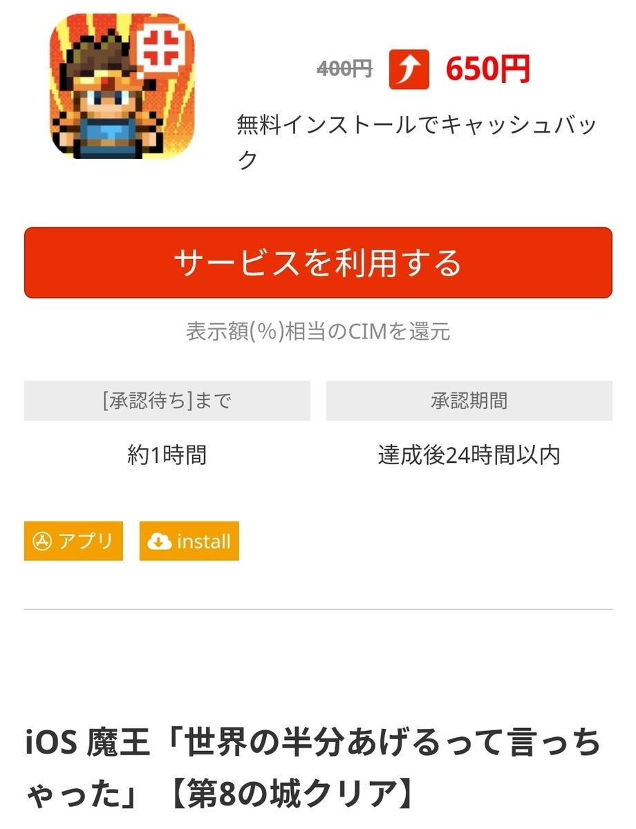 f:id:fukucchimoney:20210501231141j:plain