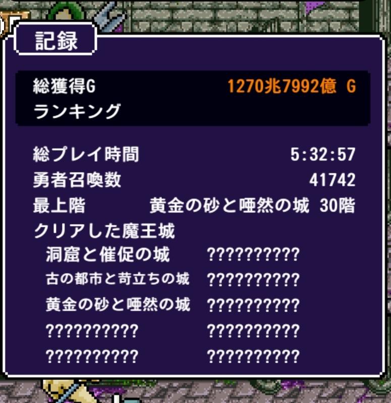 f:id:fukucchimoney:20210502145816j:plain