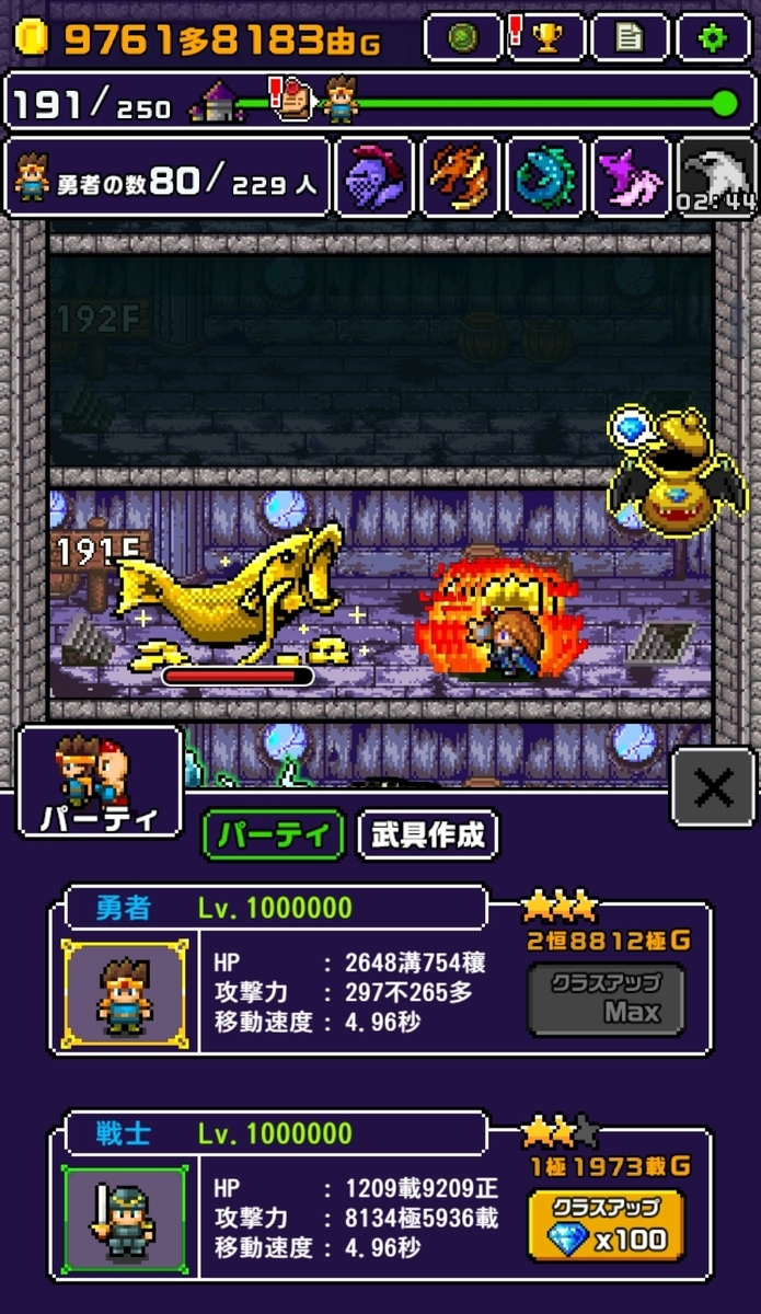 f:id:fukucchimoney:20210502145856j:plain