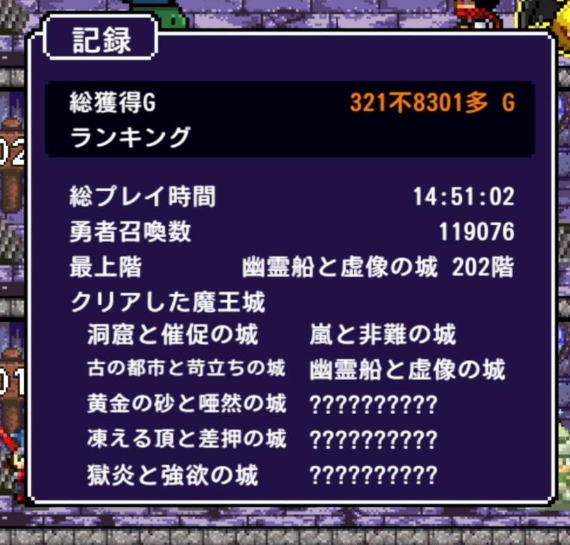 f:id:fukucchimoney:20210502145924j:plain