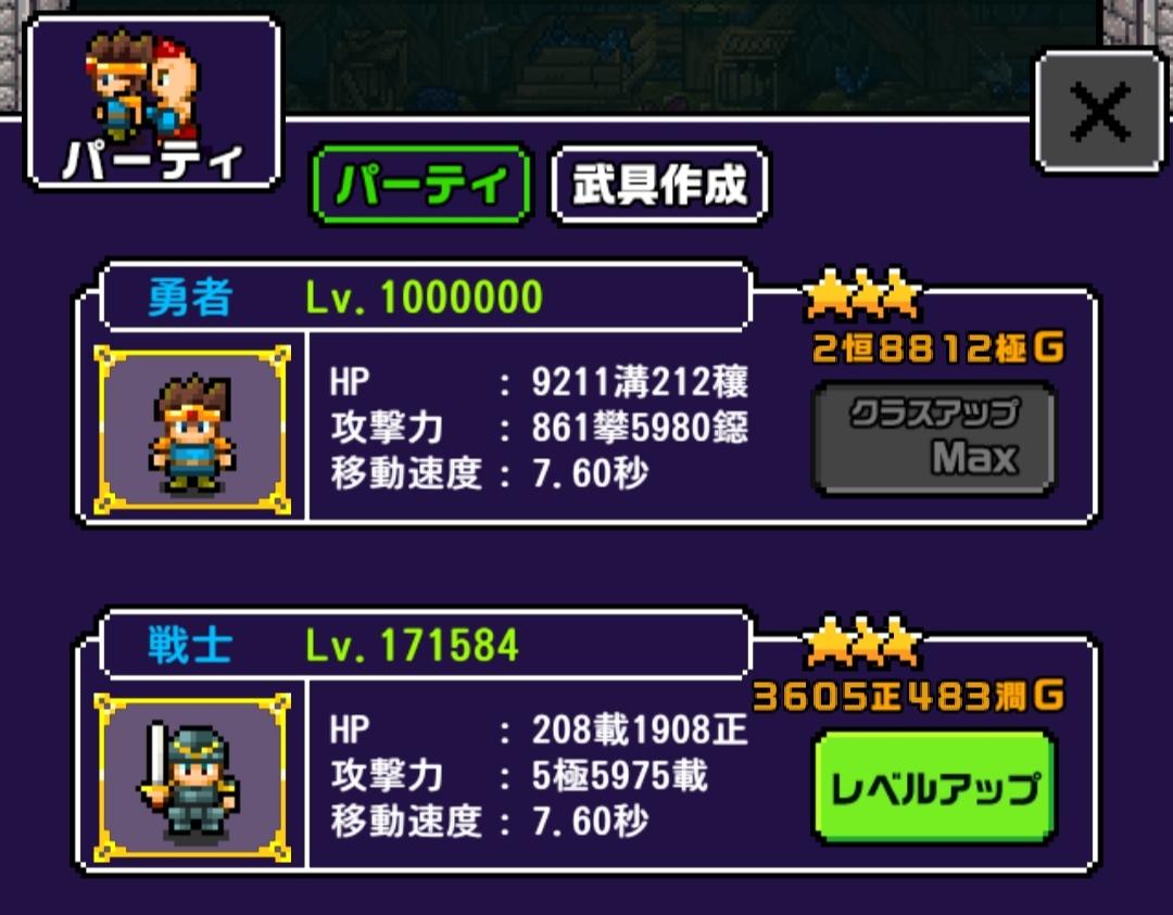 f:id:fukucchimoney:20210502153759j:plain