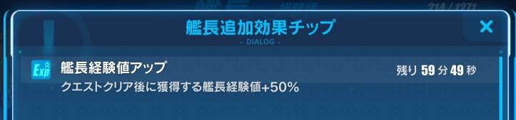 f:id:fukucchimoney:20210515023019j:plain