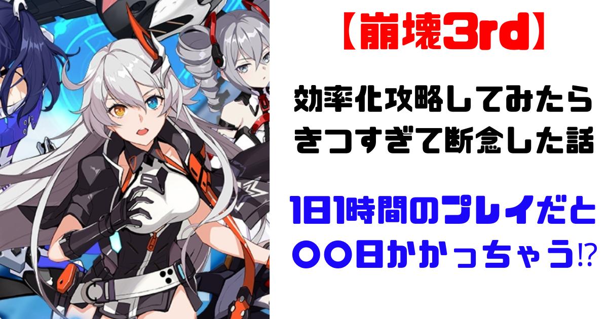 f:id:fukucchimoney:20210515023022p:plain