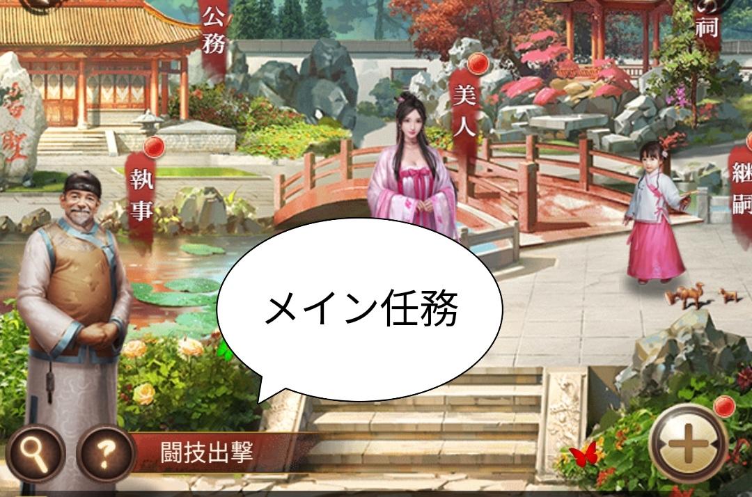 f:id:fukucchimoney:20210525223518j:plain