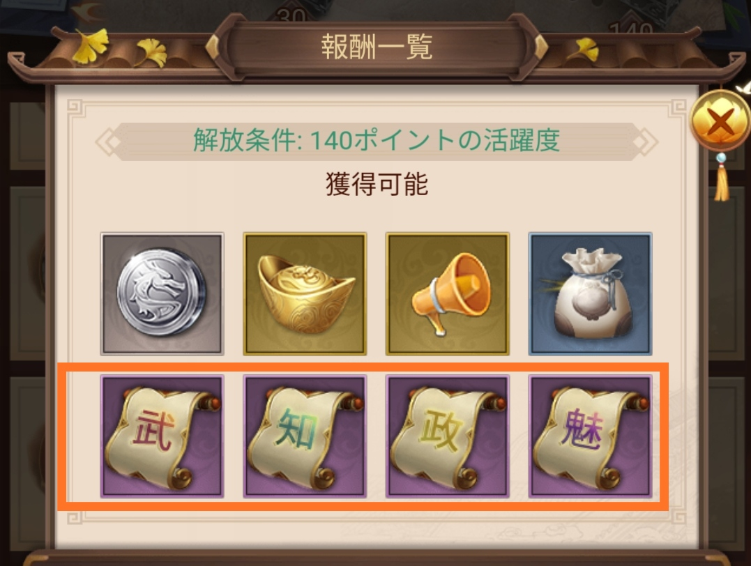 f:id:fukucchimoney:20210525223545j:plain