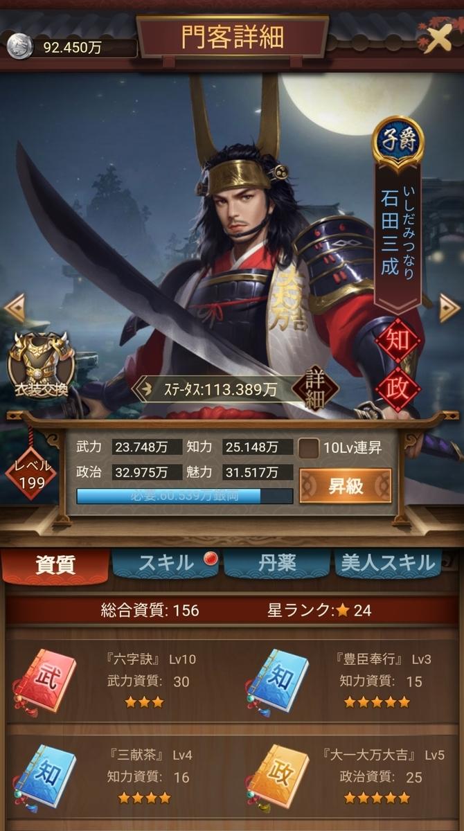 f:id:fukucchimoney:20210525224719j:plain