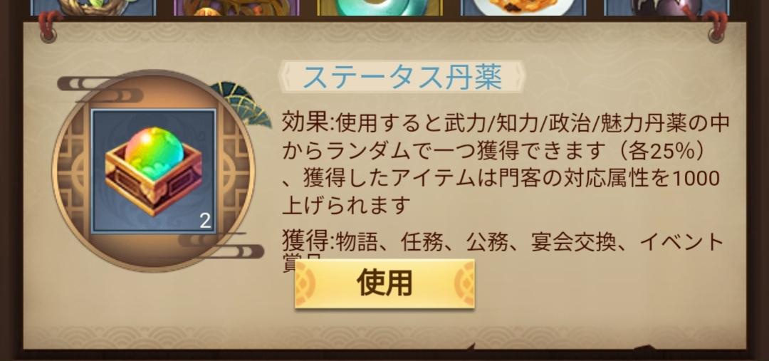 f:id:fukucchimoney:20210525224828j:plain
