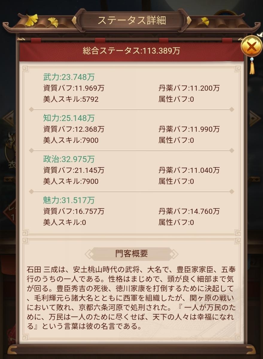 f:id:fukucchimoney:20210525224956j:plain