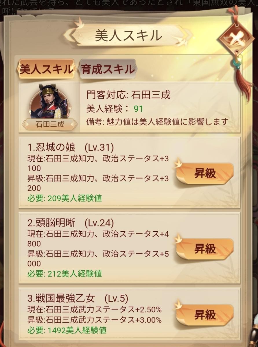 f:id:fukucchimoney:20210525230904j:plain