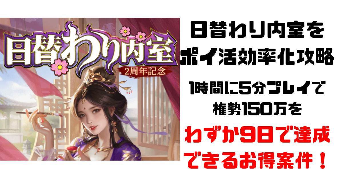 f:id:fukucchimoney:20210525235600p:plain