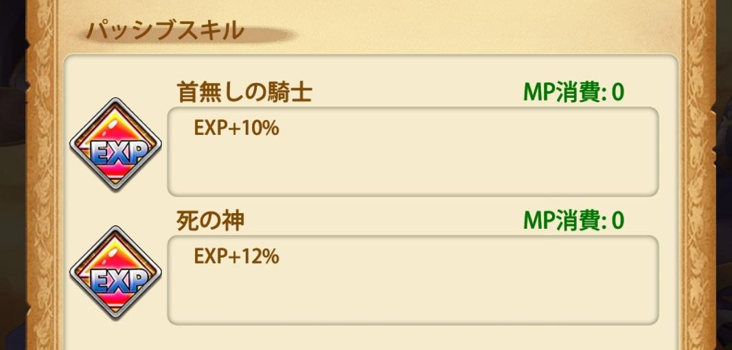 f:id:fukucchimoney:20210528204004j:plain