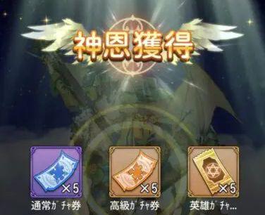 f:id:fukucchimoney:20210531230943j:plain