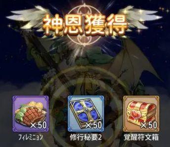 f:id:fukucchimoney:20210531231003j:plain