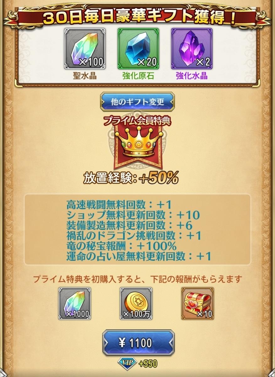 f:id:fukucchimoney:20210604231656j:plain