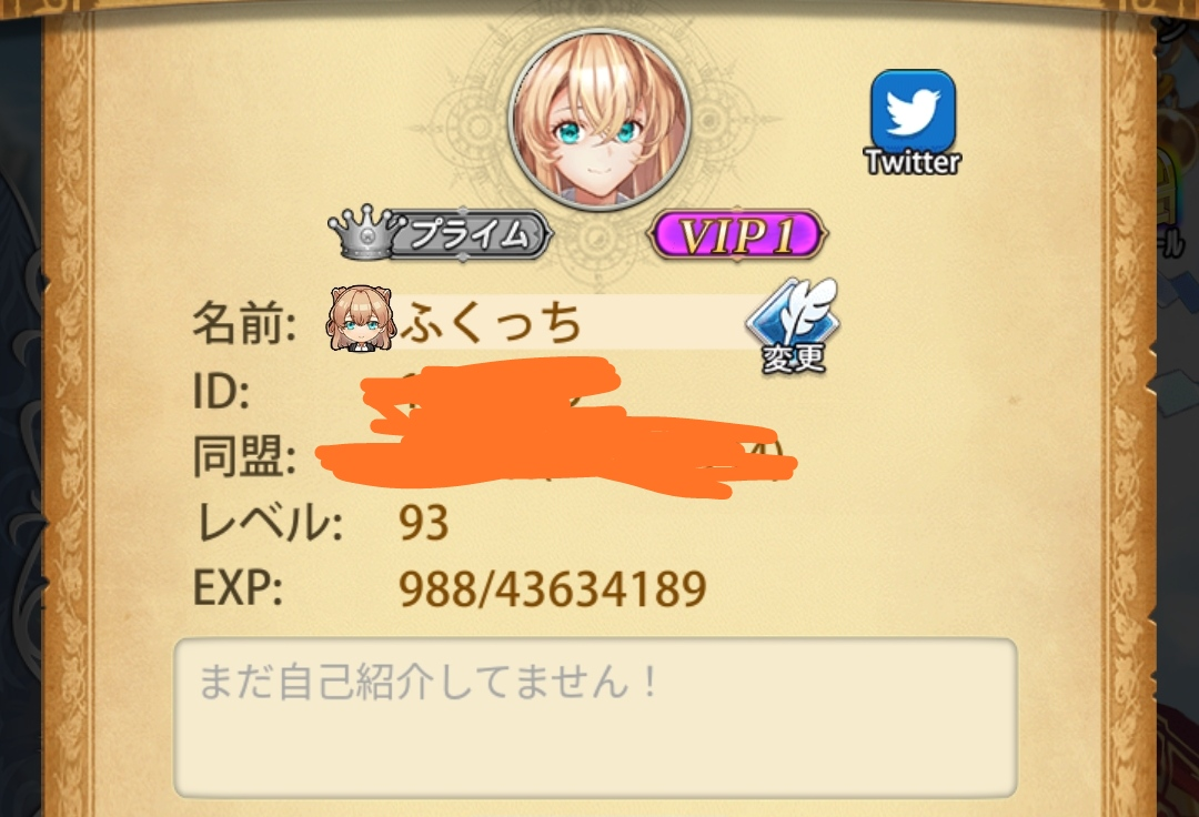 f:id:fukucchimoney:20210620232316j:plain