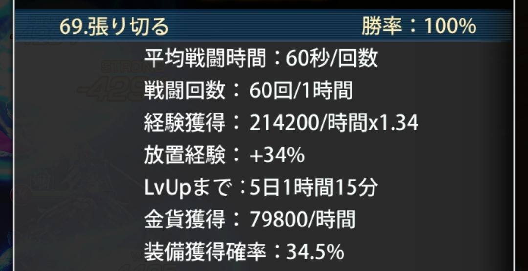 f:id:fukucchimoney:20210620232609j:plain