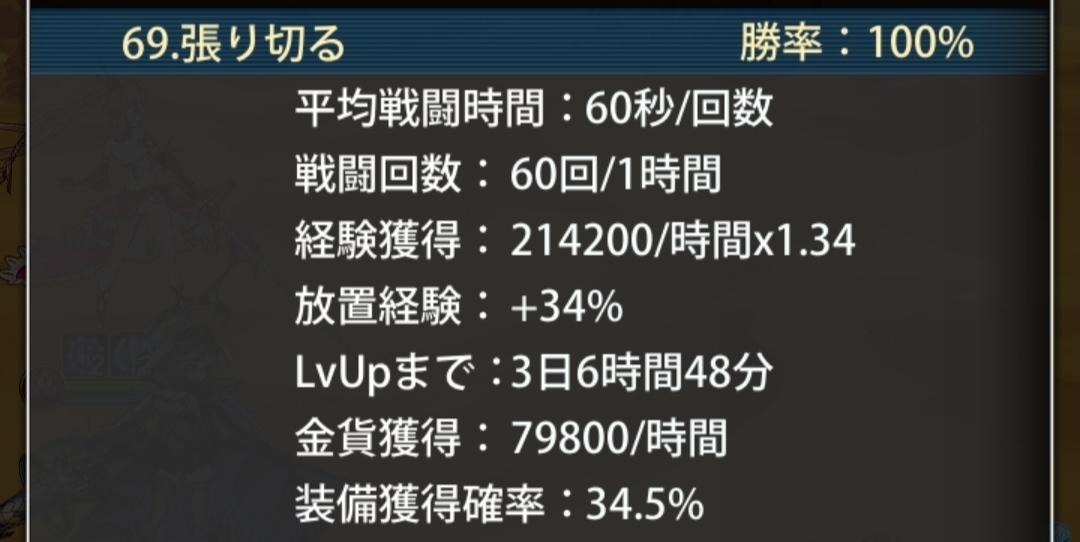 f:id:fukucchimoney:20210620232625j:plain