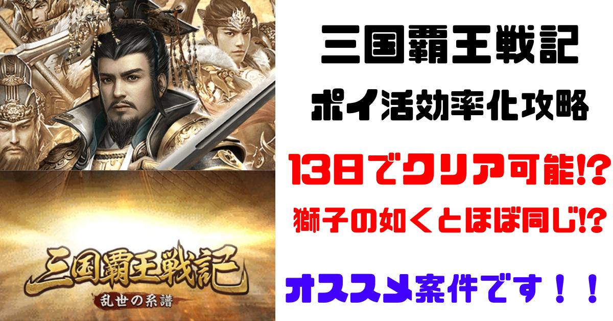 f:id:fukucchimoney:20210624002447p:plain
