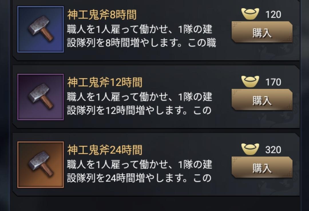 f:id:fukucchimoney:20210624002623j:plain