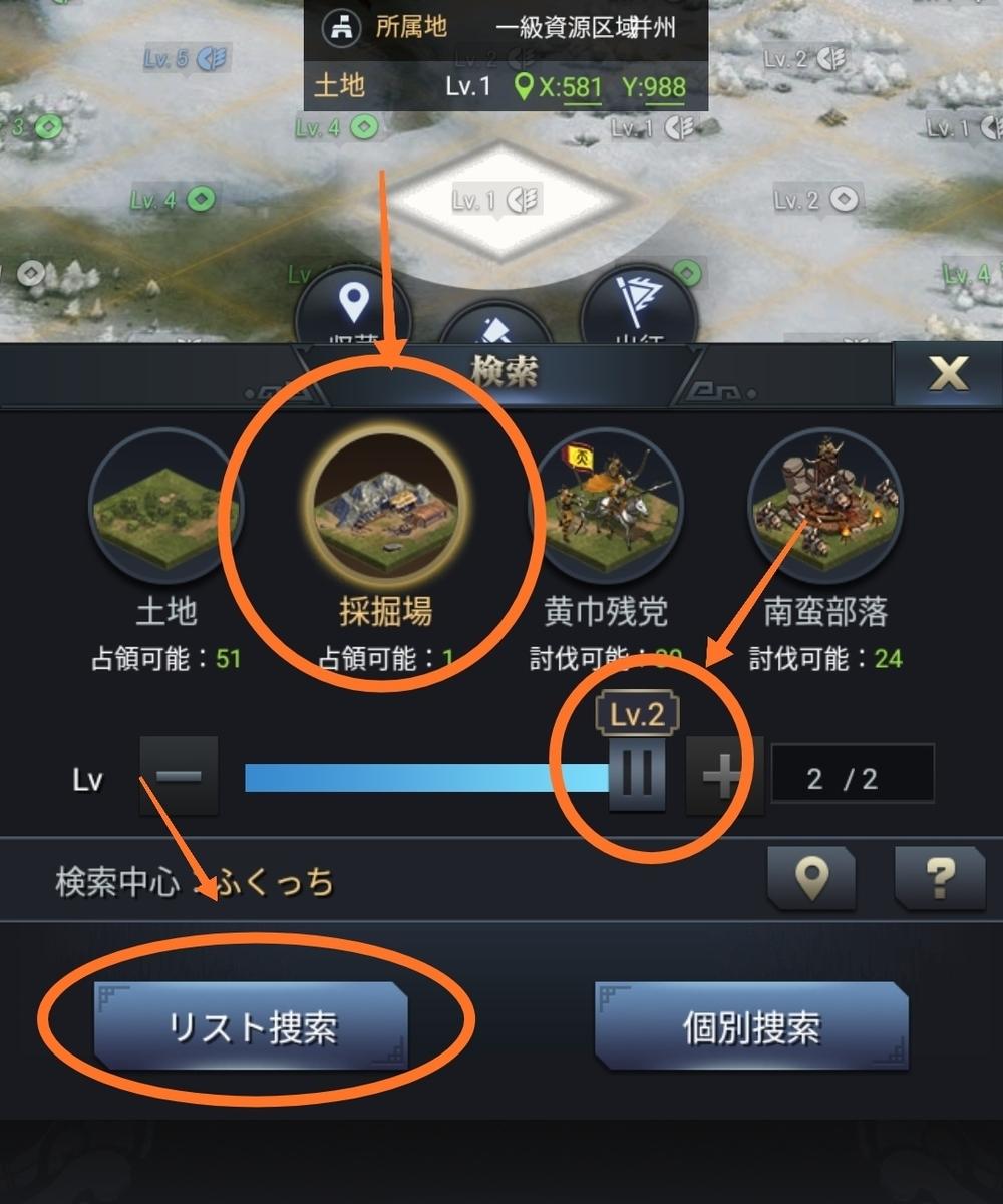 f:id:fukucchimoney:20210624002859j:plain