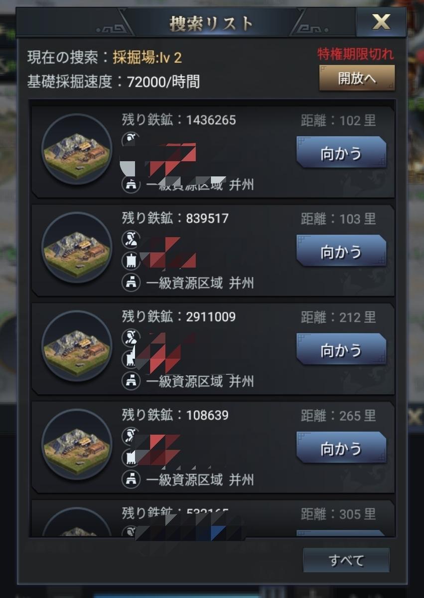 f:id:fukucchimoney:20210624002935j:plain