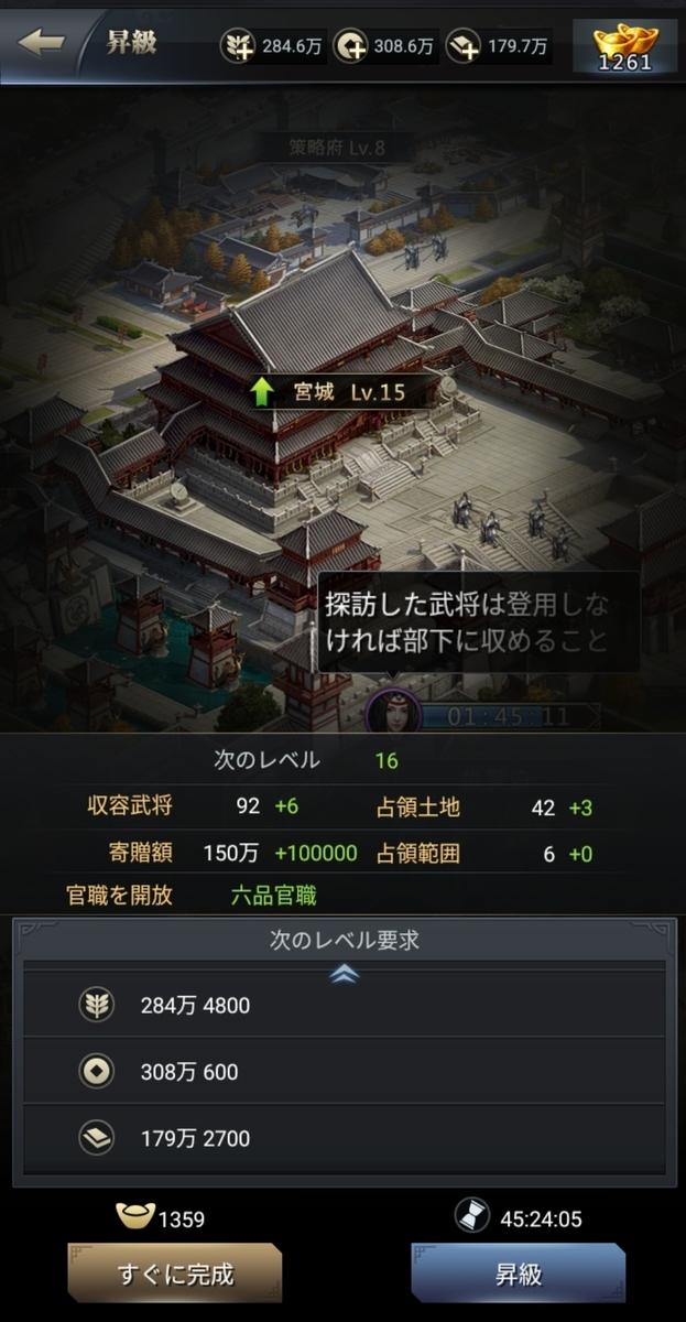 f:id:fukucchimoney:20210625210956j:plain