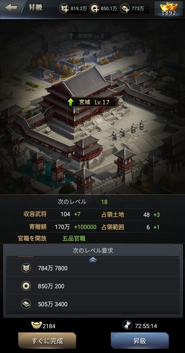 f:id:fukucchimoney:20210625211019j:plain