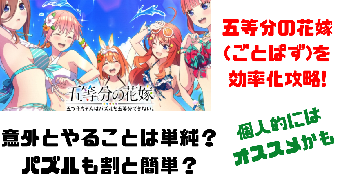 f:id:fukucchimoney:20210705235434p:plain