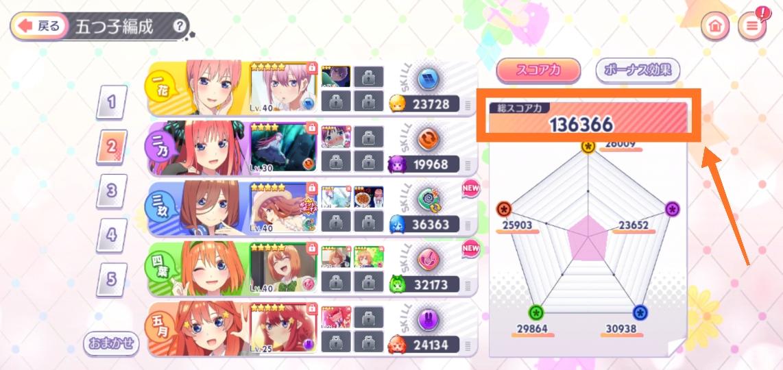 f:id:fukucchimoney:20210706000231j:plain