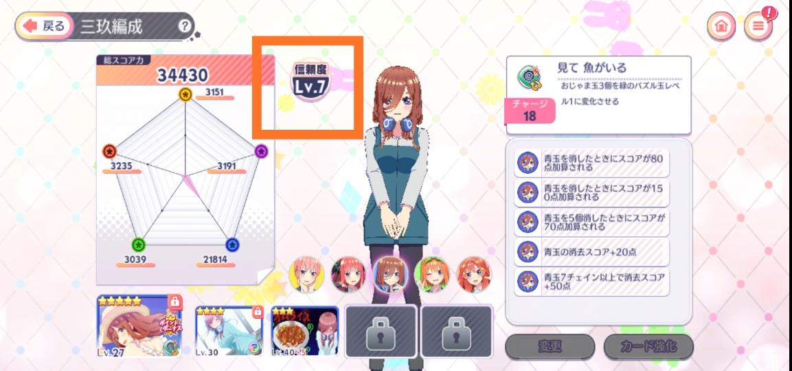f:id:fukucchimoney:20210706000716j:plain
