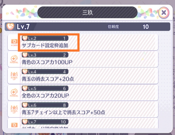 f:id:fukucchimoney:20210706000730j:plain